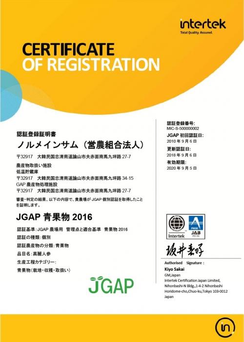 JGAP_NEW